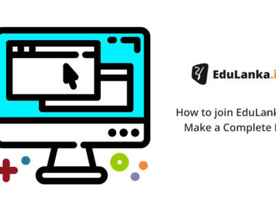 How to join EduLanka.info? – Make a Complete Profile